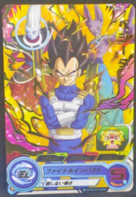 carte Super Dragon Ball Heroes Part 1 SH1-31 (2016) bandai vegeta beerus whis