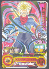 Charger l'image dans la galerie, carte Super Dragon Ball Heroes Part 1 SH1-33 (2016) bandai trunks