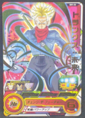 carte Super Dragon Ball Heroes Part 1 SH1-33 (2016) bandai trunks