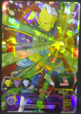 tcg jcc carte Super Dragon Ball Heroes Part 1 SH1-37 (2016) bandai sdbh Gowasu cardamehdz