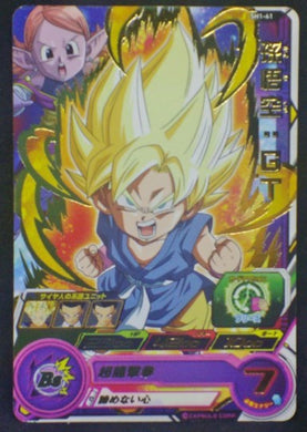 carte Super Dragon Ball Heroes Part 1 SH1-41 (2016) bandai songoku dbgt kaioshin du temps