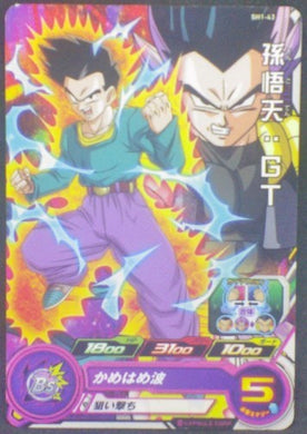 trading card game jcc carte Super Dragon Ball Heroes Part 1 SH1-43 (2016) bandai songoten gotenks sdbh cardamehdz