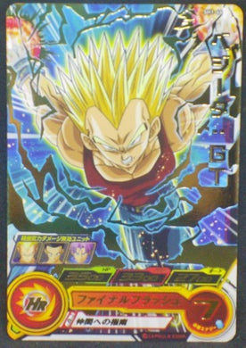 trading card game jcc carte Super Dragon Ball Heroes Part 1 SH1-44 (2016) Bandai Vegeta