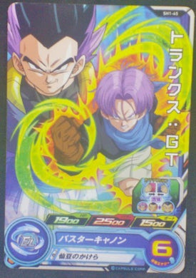 trading card game jcc carte Super Dragon Ball Heroes Part 1 SH1-45 (2016) bandai trunks gotenks sdbh cardamehdz