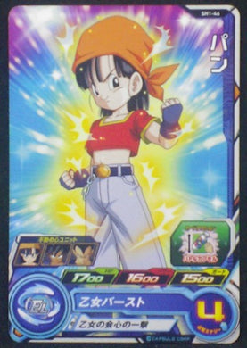 carte Super Dragon Ball Heroes Part 1 SH1-46 Pan bandai 2016