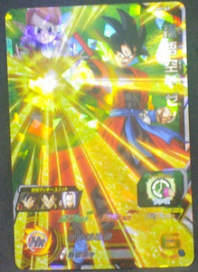 carte Super Dragon Ball Heroes Part 1 SH1-47 Goku bandai 2016