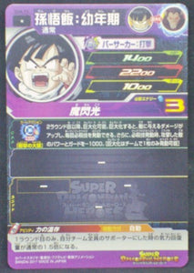 trading card game jcc carte Super Dragon Ball Heroes Part 4 SH4-15 (2017) bandai songohan