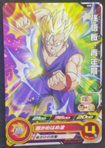 carte Super Dragon Ball Heroes Part 8 SH8-03 Son Gohan Super Saiyan bandai 2018