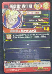 trading card game jcc carte Super Dragon Ball Heroes Part 8 SH8-03 Son Gohan Super Saiyan bandai 2018