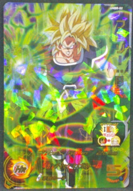 trading card game jcc carte Super Dragon Ball Heroes UMBR-02 (2018) Bandai Broly