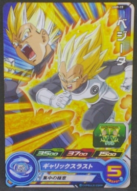 trading card game jcc carte Super Dragon Ball Heroes Universe Mission Carte hors series UMP-19 (2018) vegeta sdbh promo cardamehdz