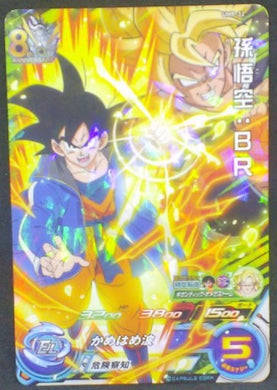 trading card game jcc carte Super Dragon Ball Heroes Universe Mission Carte hors series UMP-32 (2018) bandai songoku broly sdbh promo cardamehdz