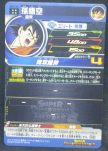tcg jcc carte Super Dragon Ball Heroes Universe Mission Part 1 UM1-54 (2018) Bandai songoku verso