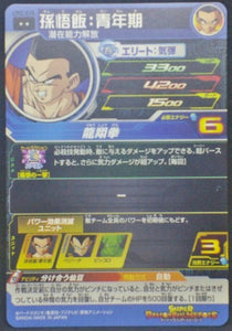 trading card game jcc carte Super Dragon Ball Heroes Universe Mission Part 2 UM2-018 (2018) Bandai Son Gohan
