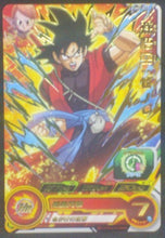 Charger l'image dans la galerie, trading card game jcc carte Super Dragon Ball Heroes Universe Mission Part 2 UM2-027 (2018) bandai Son Goku Time Patroller