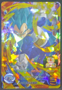 trading card game jcc carte Super Dragon Ball Heroes Universe Mission Part 2 UM2-047 (2018) Bandai Végéta Super Saiyan Blue