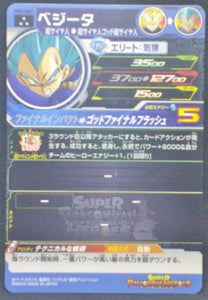 trading card game jcc trading card game jcc carte Super Dragon Ball Heroes Universe Mission Part 2 UM2-047 (2018) Bandai Végéta Super Saiyan Blue