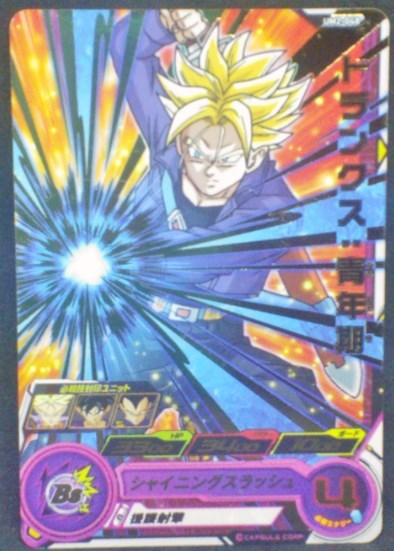 carte Super Dragon Ball Heroes Universe Mission Part 2 UM2-048 (2018) bandai Mirai Trunks Super Saiyan
