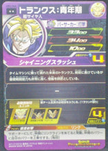 Charger l'image dans la galerie, trading card game jcc carte Super Dragon Ball Heroes Universe Mission Part 2 UM2-048 (2018) bandai Mirai Trunks Super Saiyan