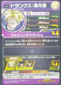 trading card game jcc carte Super Dragon Ball Heroes Universe Mission Part 2 UM2-048 (2018) bandai Mirai Trunks Super Saiyan