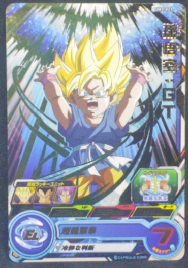 carte Super Dragon Ball Heroes Universe Mission Part 3 UM3-021 (2018) bandai Son Goku Super Sayan (GT)