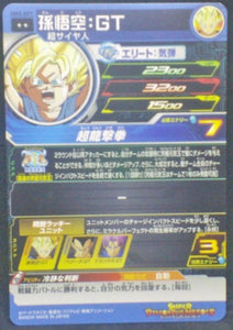 trading card game jcc carte Super Dragon Ball Heroes Universe Mission Part 3 UM3-021 (2018) bandai Son Goku Super Sayan (GT)
