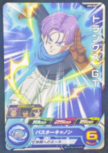 Charger l'image dans la galerie, Super Dragon Ball Heroes Universe Mission Part 3 UM3-023 (2018)