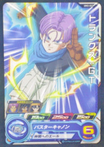 Super Dragon Ball Heroes Universe Mission Part 3 UM3-023 (2018)