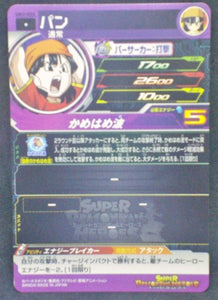 trading card game jcc carte Super Dragon Ball Heroes Universe Mission Part 3 UM3-024 (2018) bandai pan