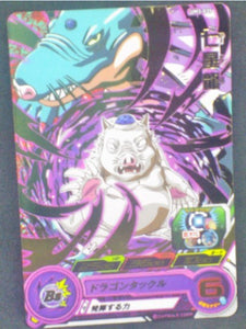 carte Super Dragon Ball Heroes Universe Mission Part 3 UM3-035 (2018) bandai Chii Shenron