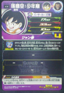 trading card game jcc carte Super Dragon Ball Heroes Universe Mission Part 4 UM4-011 (2018) bandai songoku