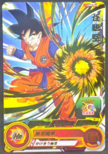 carte Super Dragon Ball Heroes Universe Mission Part 4 UM4-041 (2018) Son Goku bandai