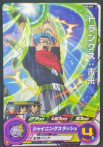 trading card game jcc carte Super Dragon Ball Heroes Universe Mission Part 5 UM5-043 (2018) bandai Mirai Trunks
