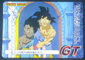 carte dragon ball z pp card part 30 n°15 amada 1996