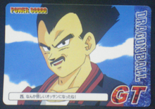 Charger l'image dans la galerie, carte dragon ball gt pp card part 30 n°25 1996