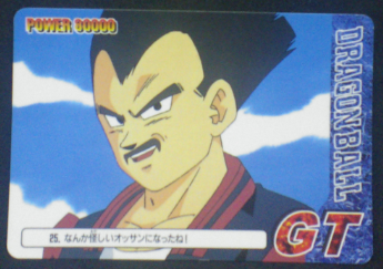 carte dragon ball gt pp card part 30 n°25 1996