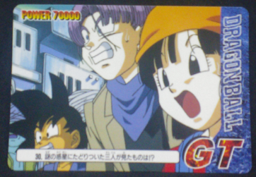 carte dragon ball gt pp card part 30 n°30 amada 1996
