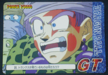 carte dragon ball gt pp card part 30 n°31 amada 1996