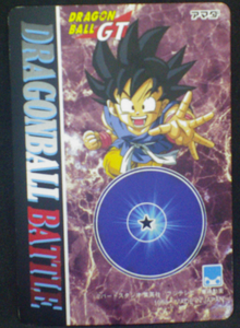 trading card jcc dragon ball gt pp card part 30 n°31 amada 1996