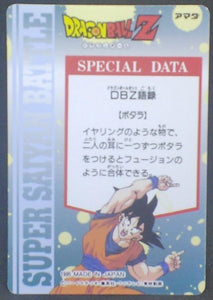 trading card game jcc carte dbz Hero Collection Part 3 n°320 (1995) Amada Songoten Trunks dragon ball z prisme verso