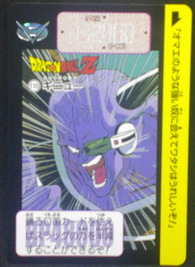 carte dragon ball z carddass fukkoku n°110 bandai 2015
