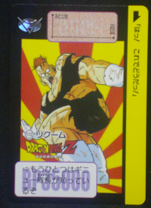 carte dragon ball z carddass fukkoku n°112 bandai 2015