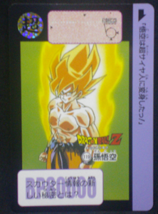 carte dragon ball z carddass fukkoku n°119 bandai 2015