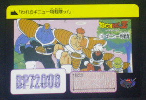 carte dragon ball z carddass fukkoku n°125 bandai 2015