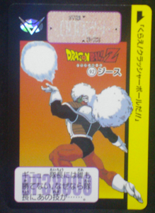 carte dragon ball z carddass fukkoku n°92 bandai 2015