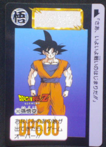 carte dragon ball z carddass part 10 n°382 1992 son goku