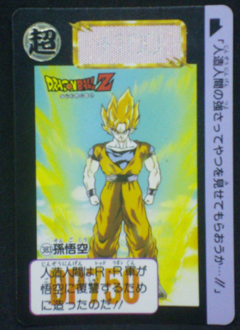 carte dragon ball z carddass part 10 n°383 1992
