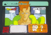 Charger l'image dans la galerie, carte dragon ball z carddass part 10 n°419 1992