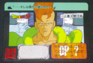 carte dragon ball z carddass part 10 n°419 1992