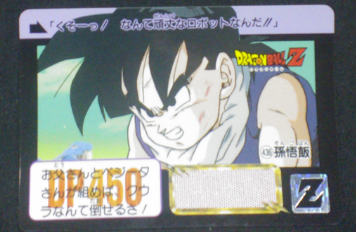 carte dragon ball z carddass part 11 n°436 1992 son gohan